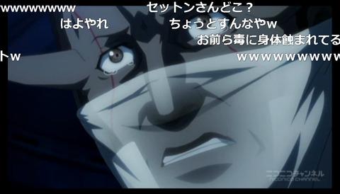 「テラフォーマーズ リベンジ」12話10