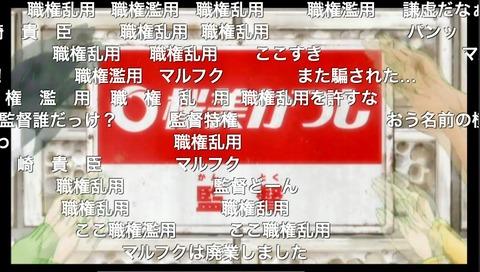「ふらいんぐうぃっち」8話3