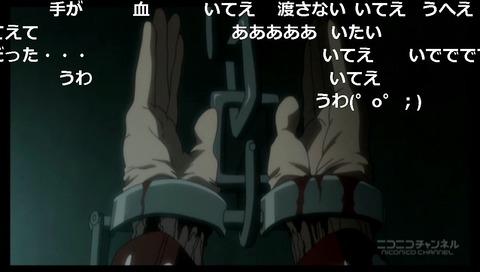 「ビッグオーダー」9話6