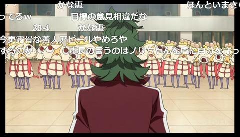 「キズナイーバー」11話15