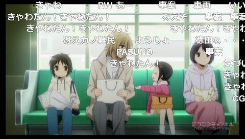 「少年メイド」10話18