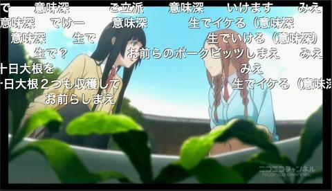 「ふらいんぐうぃっち」9話24