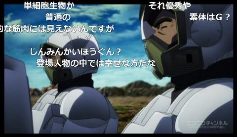 「テラフォーマーズ リベンジ」10話12