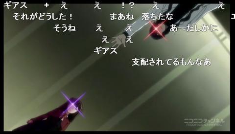 「ビッグオーダー」8話13