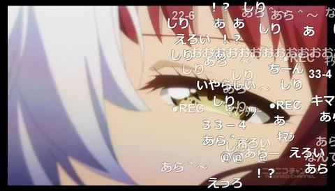 「あんハピ♪」10話5