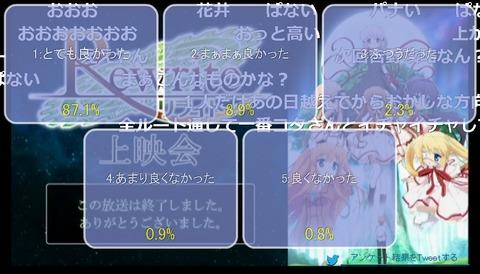 「Rewrite」5話27