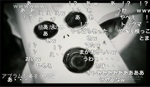 「ふらいんぐうぃっち」9話20
