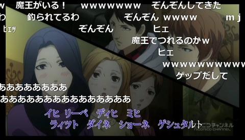 「坂本ですが?」10話9