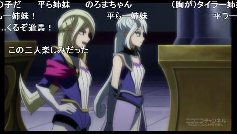 「遊☆戯☆王ARC-V」106話23