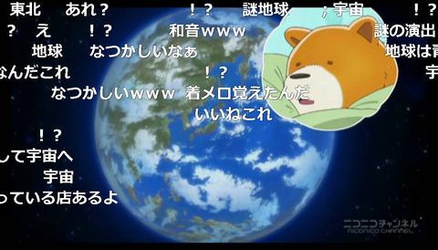 「くまみこ」10話13