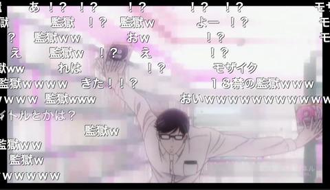 「坂本ですが?」7話14
