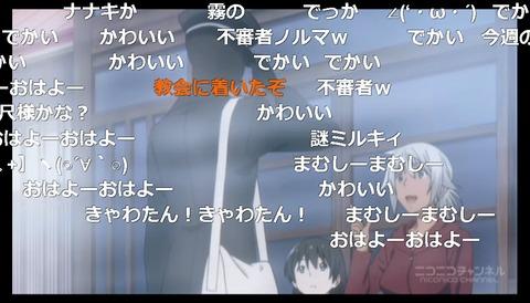 「ふらいんぐうぃっち」11話・12話1