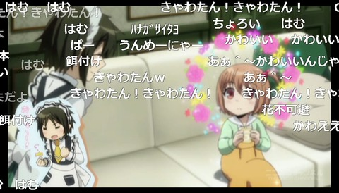 「少年メイド」9話4