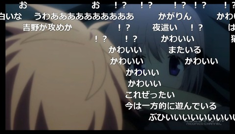 「Rewrite」1話12