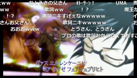 「坂本ですが?」10話8