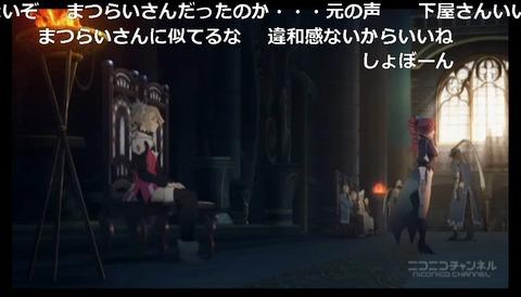 「テイルズ オブ ゼスティリア ザ クロス」4話12
