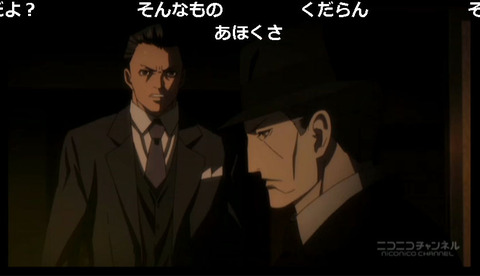 「ジョーカー・ゲーム」9話13