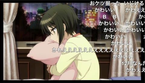 「少年メイド」7話17
