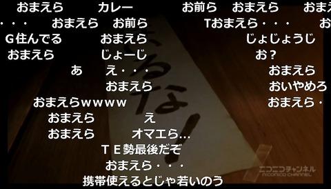「テラフォーマーズ リベンジ」13話27