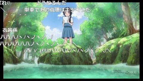 「くまみこ」11話10