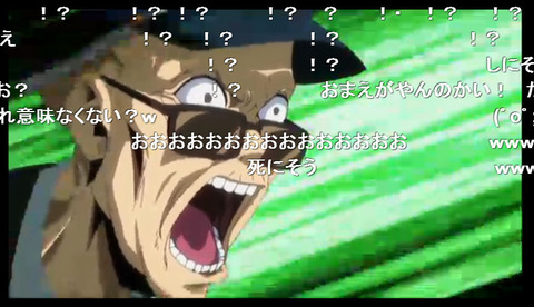 「くまみこ」9話16
