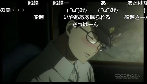 「ジョーカー・ゲーム」9話10
