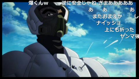 「テラフォーマーズ リベンジ」10話11