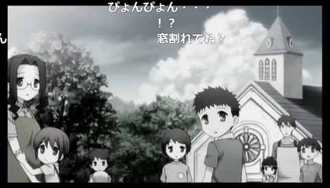 「Rewrite」5話3