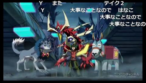 「遊☆戯☆王ARC-V」109話7