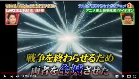 鬱アニメ18