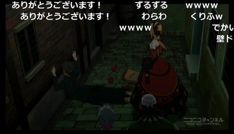 「Reゼロから始める異世界生活」12話16