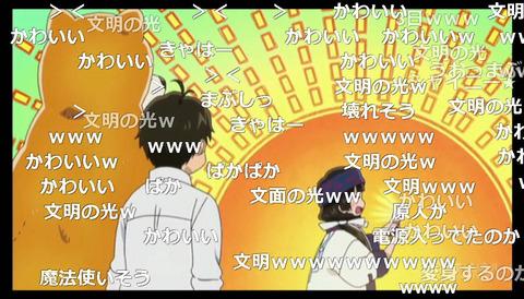 「くまみこ」10話10