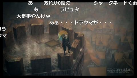 「テイルズ オブ ゼスティリア ザ クロス」5話18