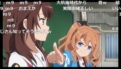 「ハイスクール・フリート」10話2