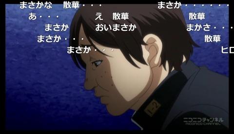 「坂本ですが?」12話23