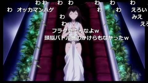 「ビッグオーダー」9話15