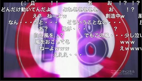 「坂本ですが?」7話10