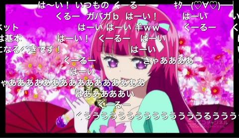 「プリパラ」97話22