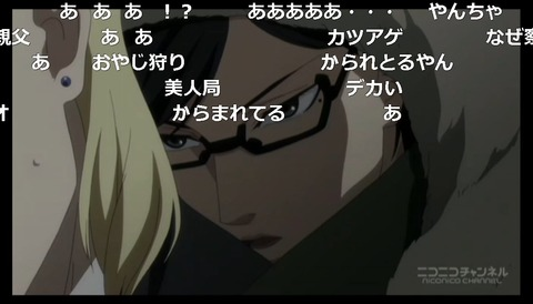 「坂本ですが?」10話20