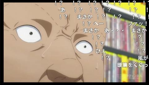 「坂本ですが?」7話9