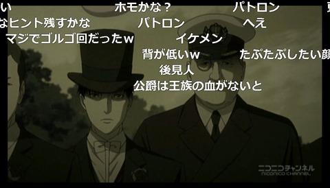 「ジョーカー・ゲーム」10話15