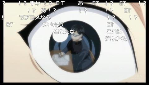 「坂本ですが?」9話2