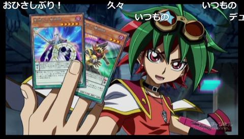 「遊☆戯☆王ARC-V」109話6