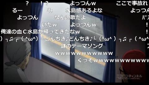「迷家-マヨイガ-」12話27