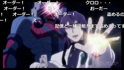 「ビッグオーダー」10話9