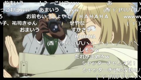 「少年メイド」8話13