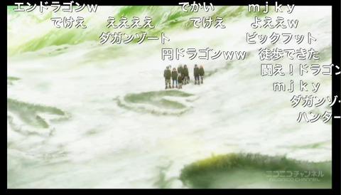 「エンドライド」9話10