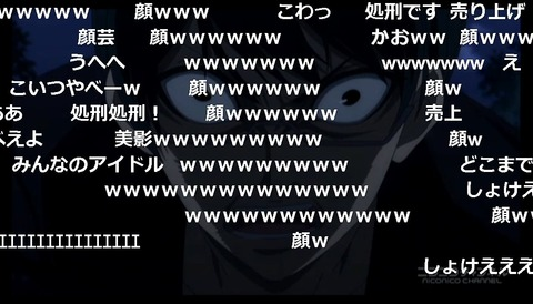 「迷家-マヨイガ-」11話23