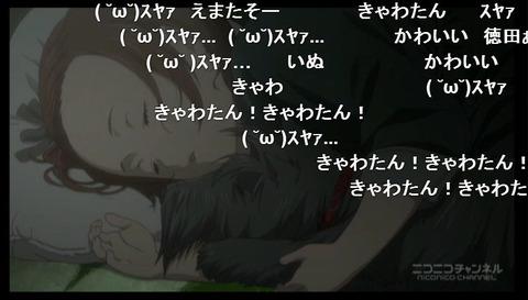 「ジョーカー・ゲーム」7話21
