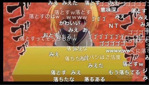 「あんハピ♪」8話16